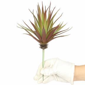 Kunstpflanze Agave Burgunder 20 cm